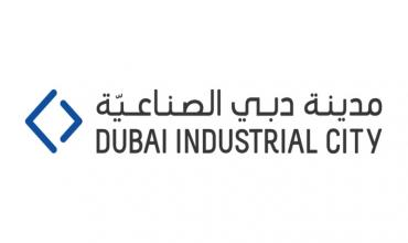 Accounting in Dubai Industrial City